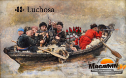 Лучоса 82-2.jpg